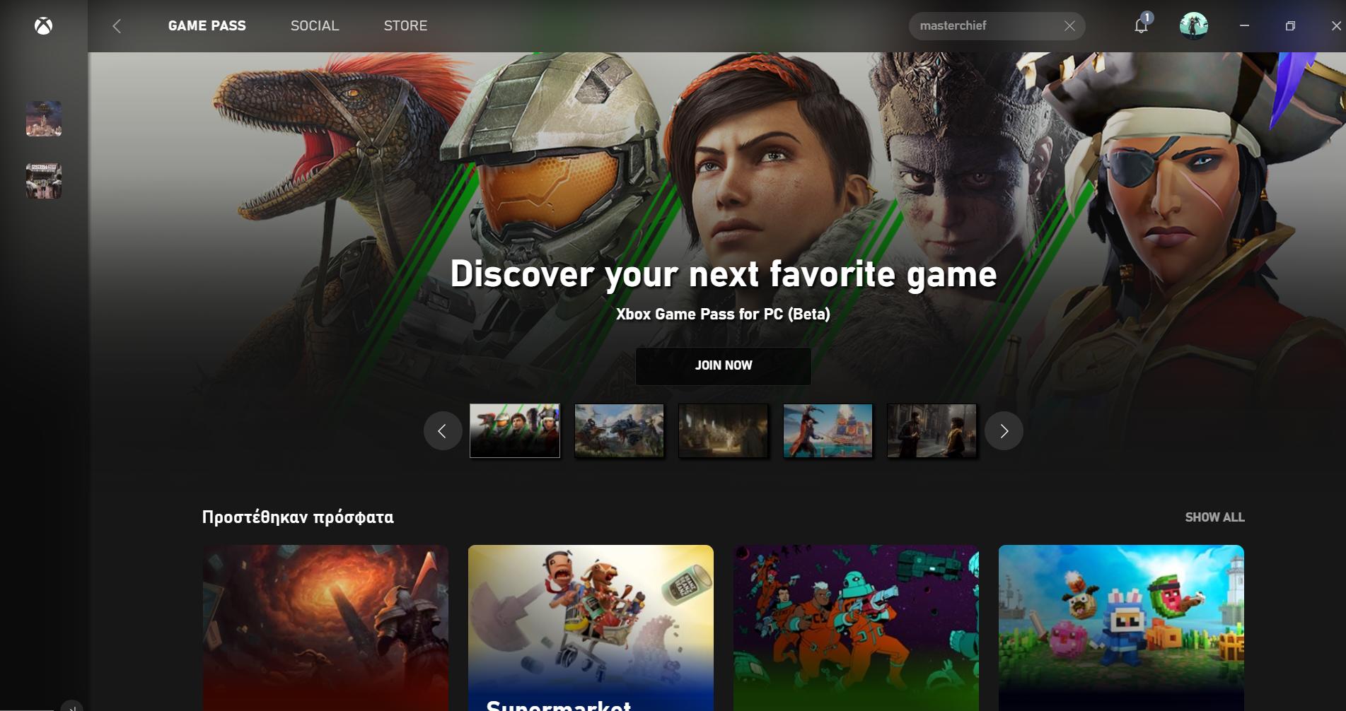 Πως θα εγκαταστήσετε παιχνίδια στον Η/Υ σας μέσω του XBOX Game Pass για PC!