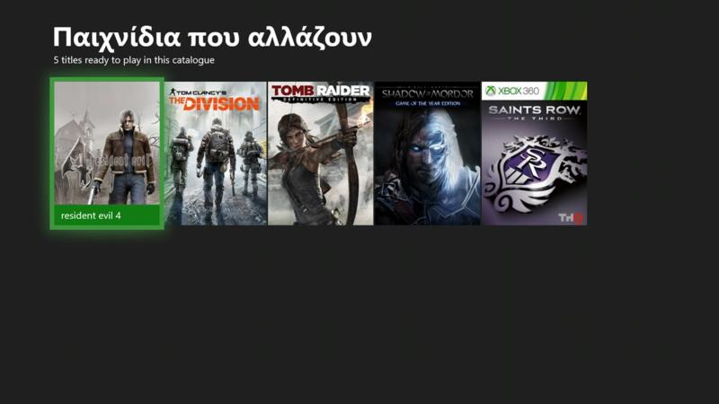 5 ακόμα τίτλοι αποχωρούν από το Xbox Game Pass σύντομα