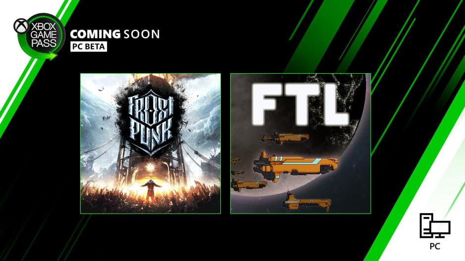 Δυο ακόμα παιχνίδια έρχονται να προστεθούν στο XBOX Game Pass για PC