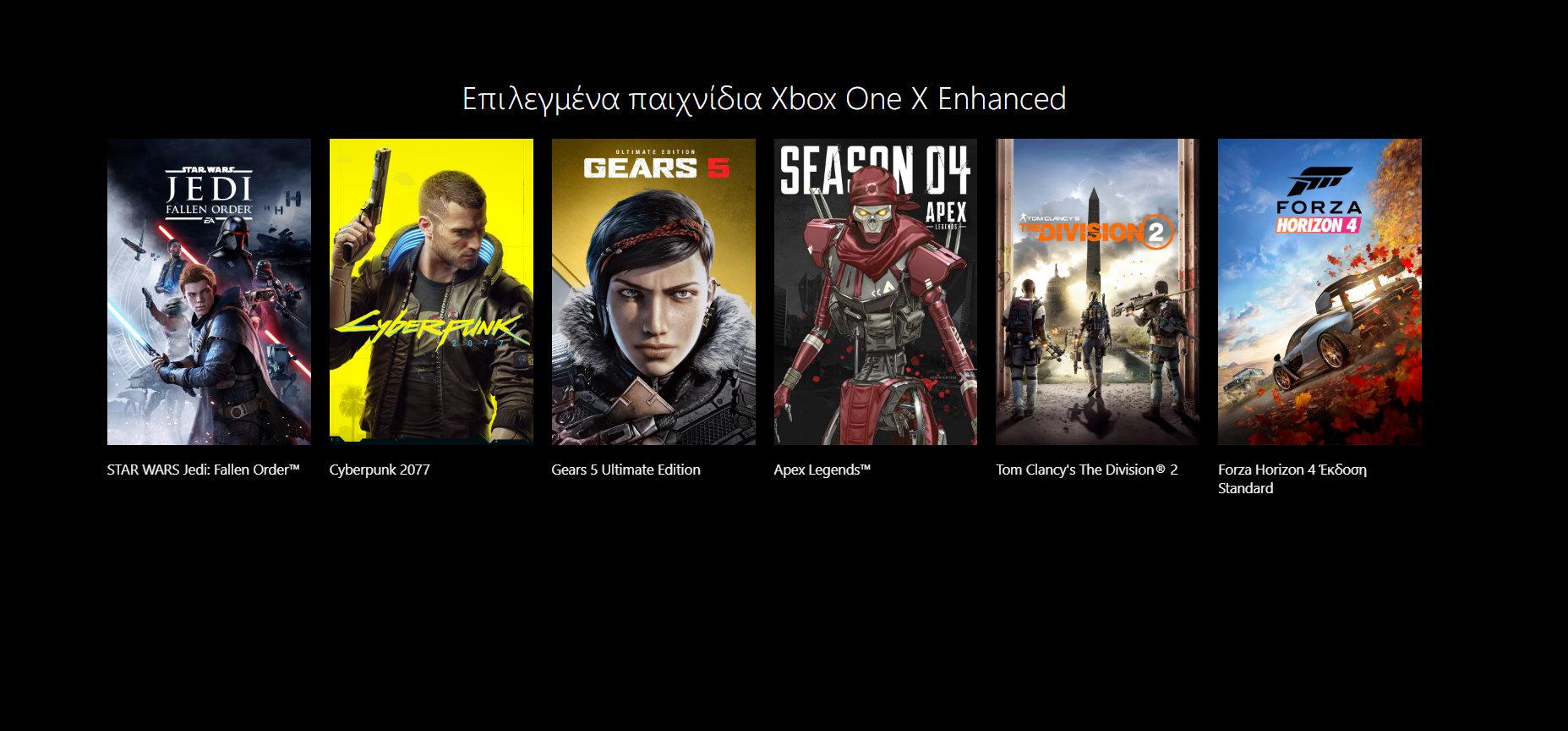 Όλοι οι Enhanced τίτλοι για το XBOX One X