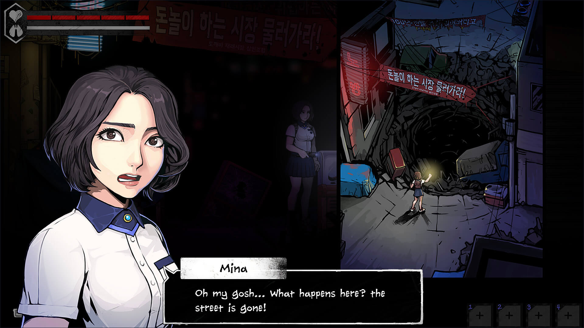 The Coma 2 : Vicious Sisters - Review
